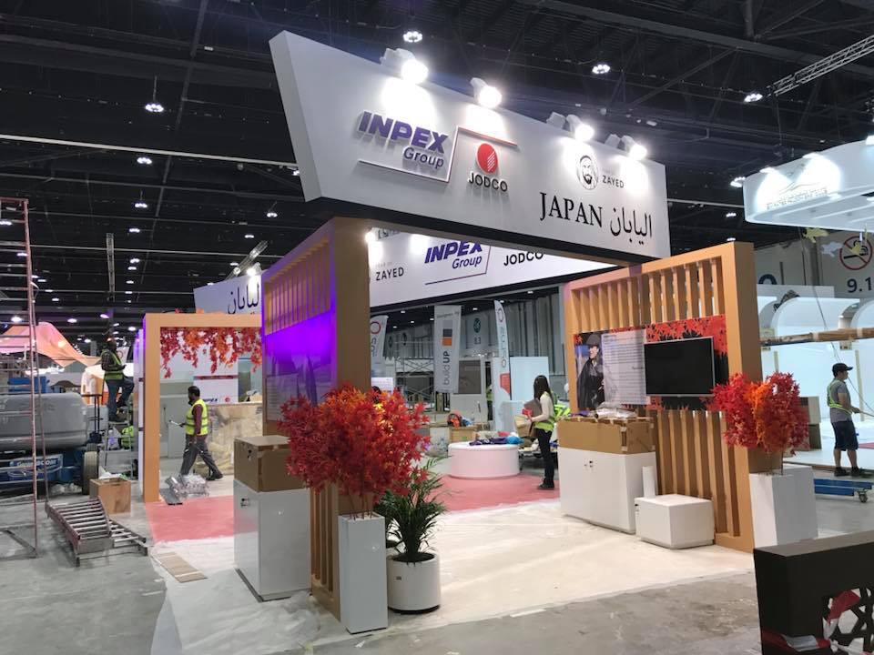 Japan oil Development ADIHEX