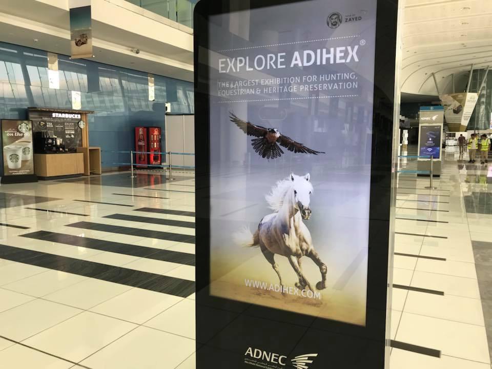 ADIHEX2018